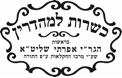 לוגו הכשר