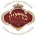 לוגו מודזיץ-חדש-מוסדות