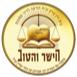 לוגו 2